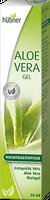Hübner Aloe Vera Gel, 50ml